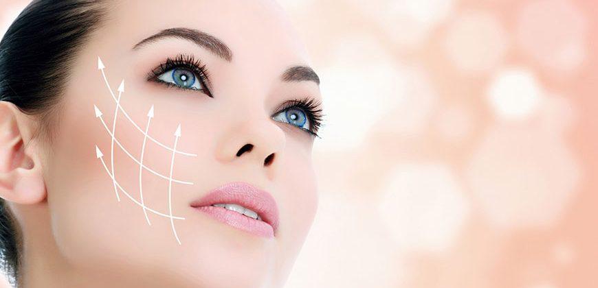 Non-Surgical Face-Lift (THREAD LİFT) | Dermal Klinik